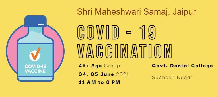 Free Covid Vaccination Camp