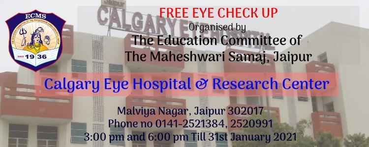 Free eye check up at Calgary Eye Hospital & Research Center