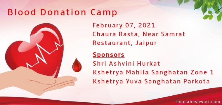 Kshetriya Maheshwari Sabha Parkota Blood Donation Camp