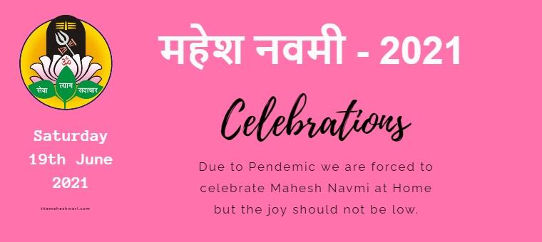 Mahesh Navmi 2021