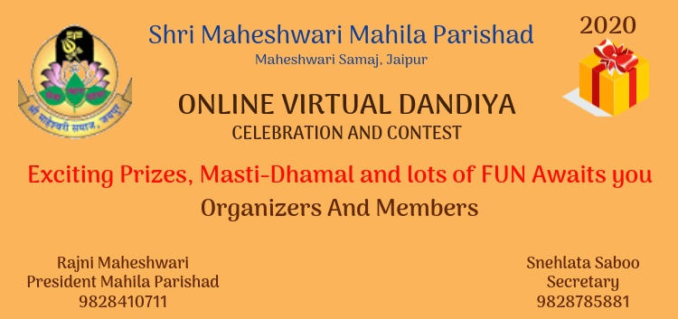 Online Dandiya Celebration and Contest
