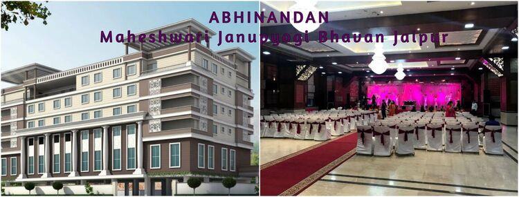 Abhinandan Janupyogi Bhavan
