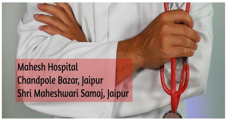 Mahesh Medical Relief Society