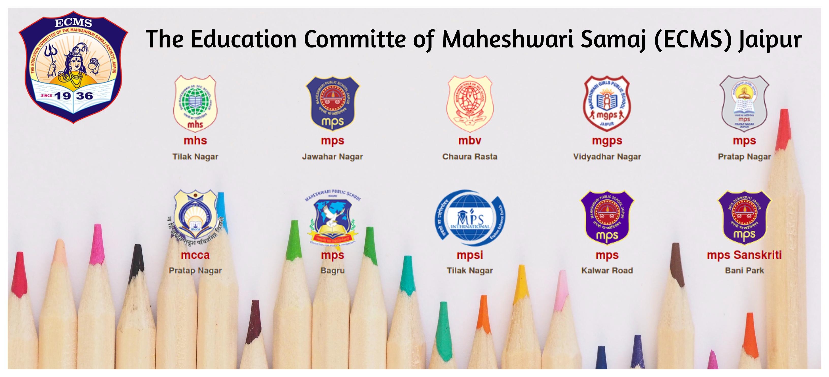 The Education Committe of Maheshwari Samaj Jaipur